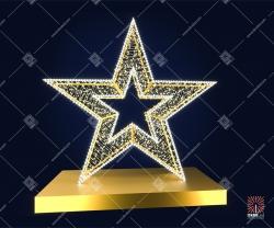 """Светодиодная 3D-фигура """"Звезда классик"""" 2,5 м"""
