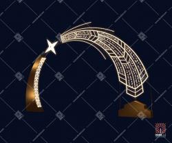 """Светодиодная арка """"Падающая звезда"""""""
